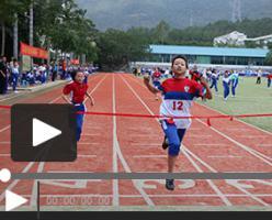 福建西山学校第十三届小学生运动会集锦二