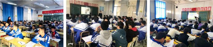 以赛促教竞风采 课堂改革掀高潮——江西省西山学校初中部举行第二届课堂教学大赛
