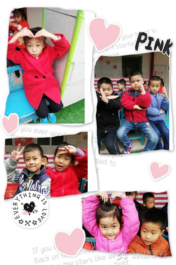欢乐进行时—福清西山学校幼儿园