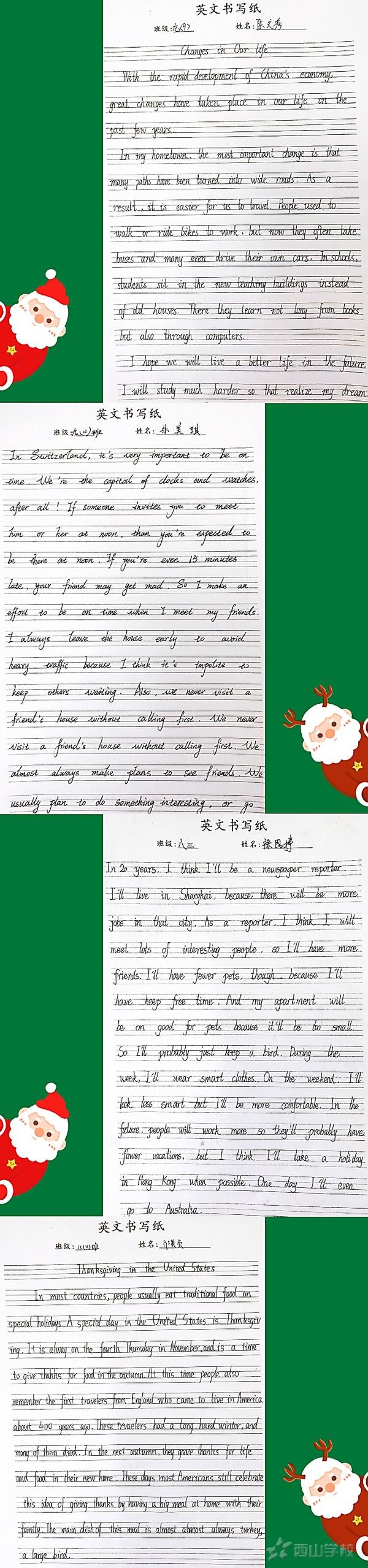 Happy English, happy study!——江西省西山学校初中部开展英语学科活动