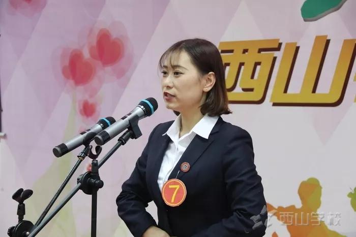 【关爱学生演讲】我愿用爱,换你最好未来——刘文君