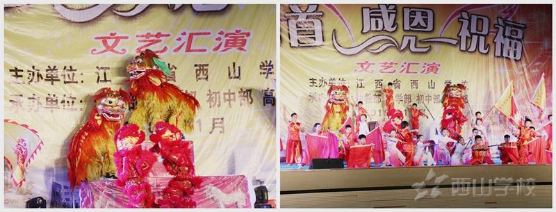 """【视频】舞狮《温圳舞狮》--""""回首 感恩 祝福""""大型文艺晚会节目"""