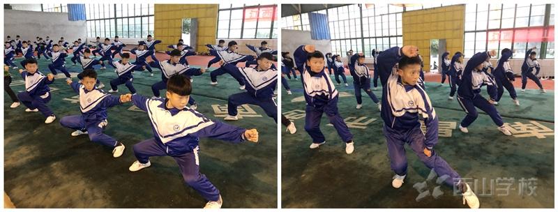 汗水浇灌终有获又是一期考核时--江西省西山学校小学部组织期末武术考核