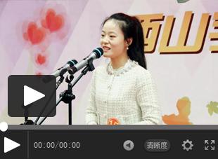 【视频】【特等奖1】(小学部)赵晶《最美的期待》第十二届关爱学生演讲比赛