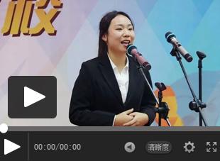 【视频】【一等奖1】(幼儿园)陈婷《我愿化作微风,陪伴在你左右》第十二届关爱学生演讲比赛