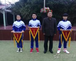 福清西山职业技术学校举行在学科活动中表现优异的学生颁奖仪式