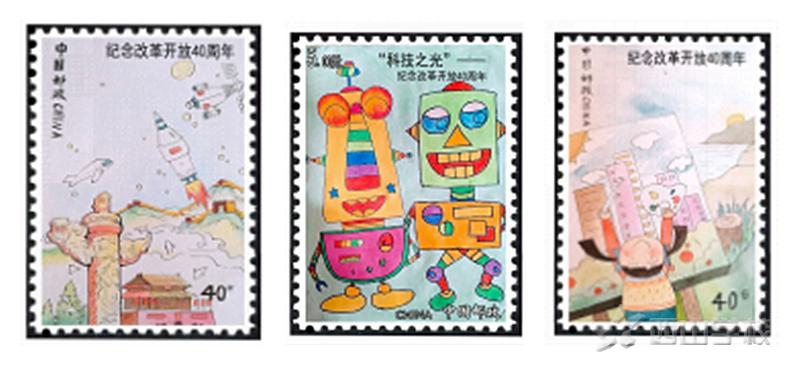 """厉害了我的西山!--""""改革开放四十周年集邮绘画比赛""""获奖结果公布"""