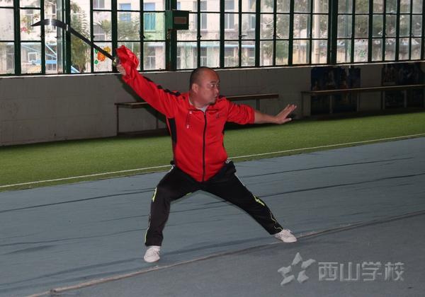 福建西山学校小学部开展副班主任期末武术专业技能考核