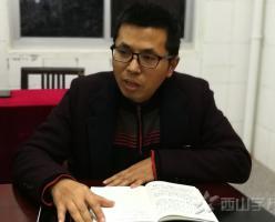 寻万千路,踏新征程——福清西山职业技术学校举行正副班主任会议
