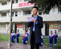 学习雷锋好榜样——福建西山学校小学部2018——2019学年第二学期第二周国旗下讲话
