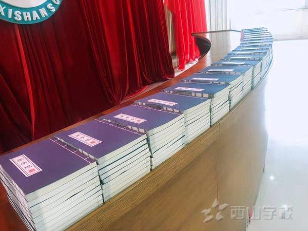 福建西山学校举行仪式致谢中国跆拳道教育开发院捐赠图书