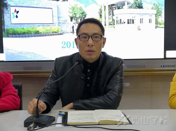 福建西山学校小学部召开教学干部暨课改工作推进会