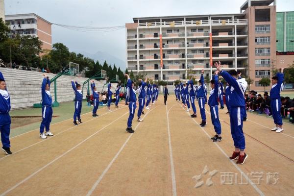 体育公开课,夏冰老师带你了解中考体育项目