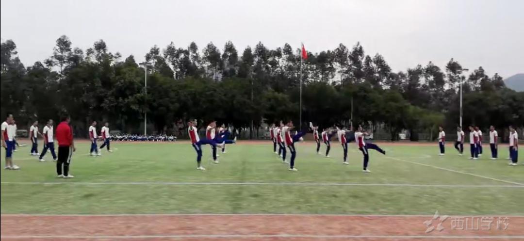 打造特色课堂,感受体育魅力——西山学校高中部陈景义老师开设示范课《腿法的练习》