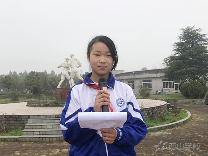 拥抱春天,播种希望--江西省西山学校小学部举行第五周升旗仪式