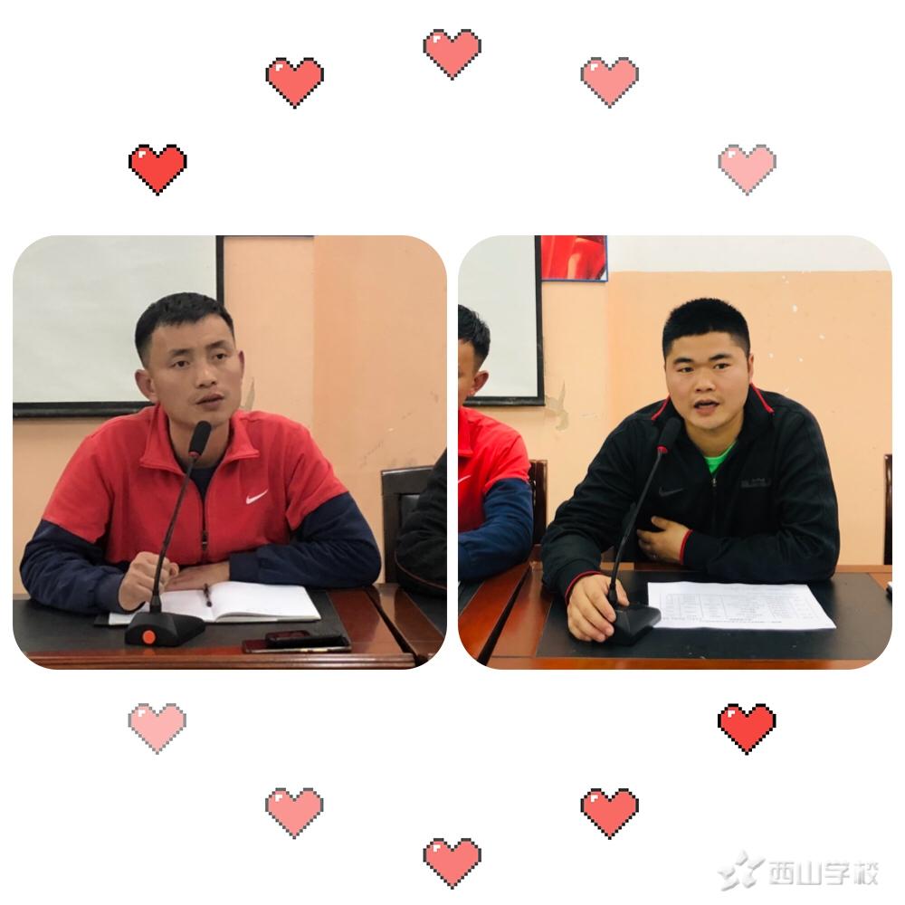 以身作则,服务班级——江西省西山学校初中部召开班干部会议