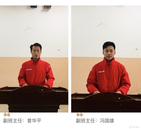 """关爱学生,以德从教——江西省西山学校初中部举行""""五分钟德育教育""""演讲比赛"""