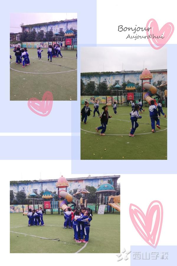 我游戏、我快乐、我成长—福清西山学校幼儿园快乐二班