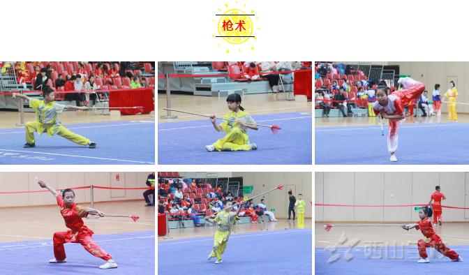 喜報!西山學校勇奪2019年福州市少兒武術套路錦標賽第一名