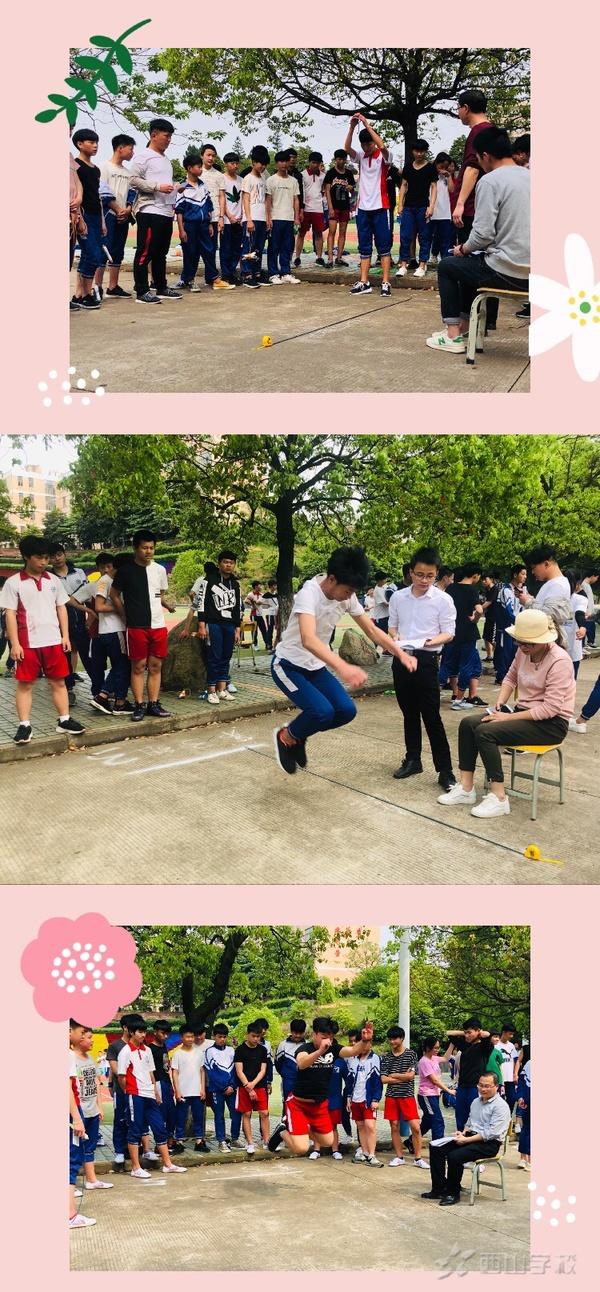 模拟练兵,备战中考——江西省西山学校初中部初三年段进行中考体育模拟测试