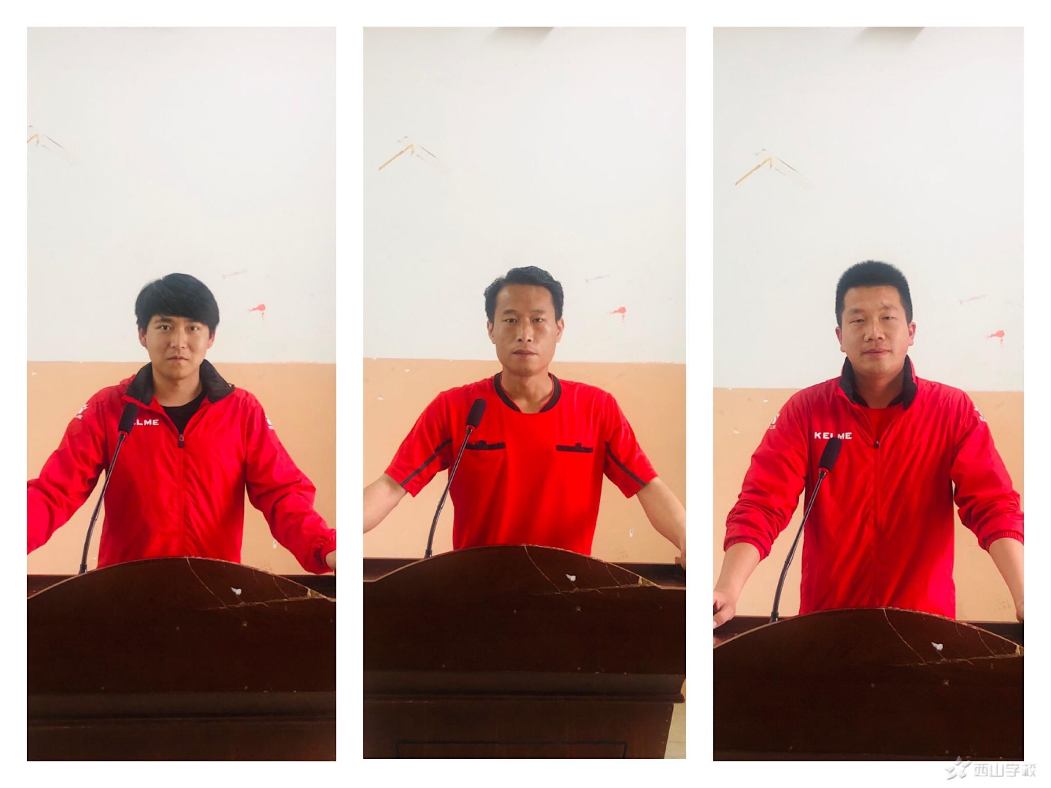 分享•交流•共进——江西省西山学校初中部举行副班主任班级管理经验交流演讲比赛