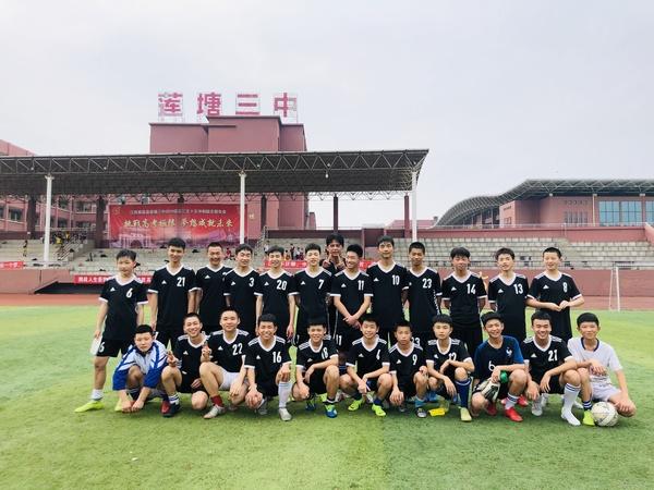 喜讯!西山学校初中部足球队取得联赛赛季第一名
