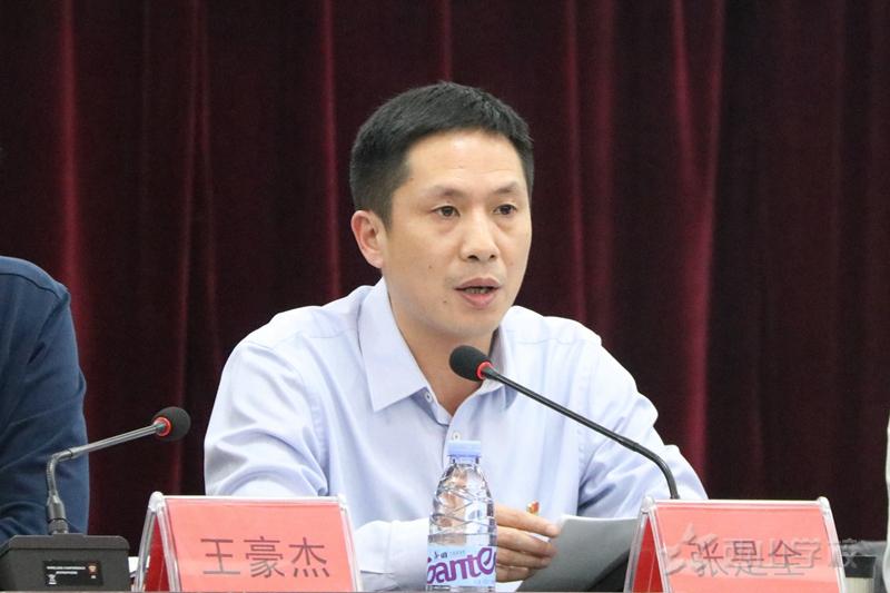 西山学校党支部参加福清市中小学校党建工作推进会