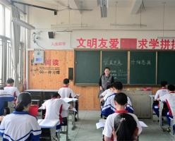 福清西山學校初中部舉行2018-2019學年度第二學期期中考試