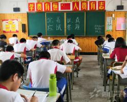 勵志篤行創佳績——西山學校高中部舉行2018——2019學年第二學期期中考試