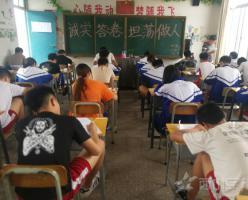 总结反思,继续追梦——福清西山职业技术学校举行2018-2019学年第二学期期中考试