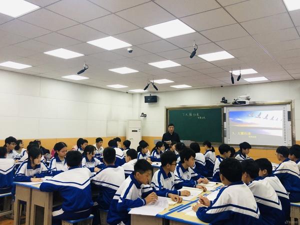 曾亚奇老师的语文课《大雁归来》—— 江西省西山学校初中部校级公开课视频