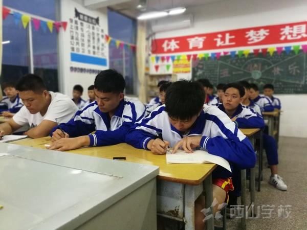 福清西山职业技术学校举行2018-2019学年第二学期第三次班干部会议——