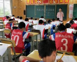 诚信考试,文明考风——福建西山学校小学部举行第二次月考