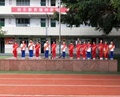 福建西山学校小学部2018-2019学年第二学期第十五周国旗下讲话