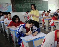 福清西山学校初中部举行2018-2019学年度第二学期期末考试