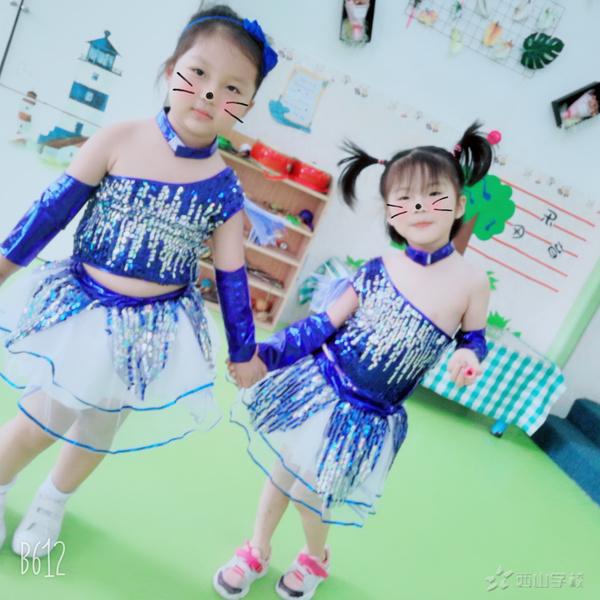 暑期安全小知识——福清西山学校幼儿园蒙芽二班