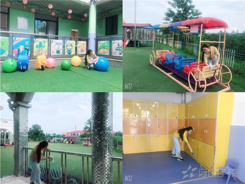 【防蚊小妙招】——小编邀您围观江西省西山学校幼儿园如何做好防蚊小妙招