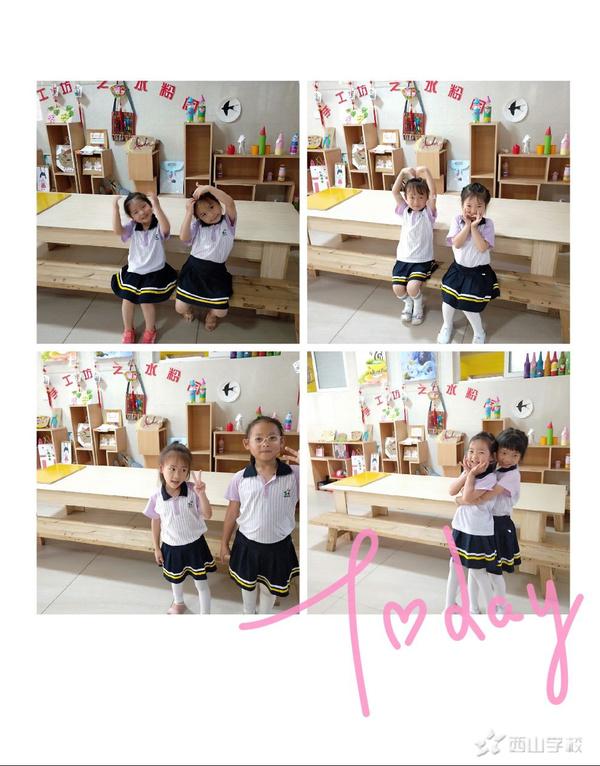 夏季安全小知识——福清西山学校幼儿园
