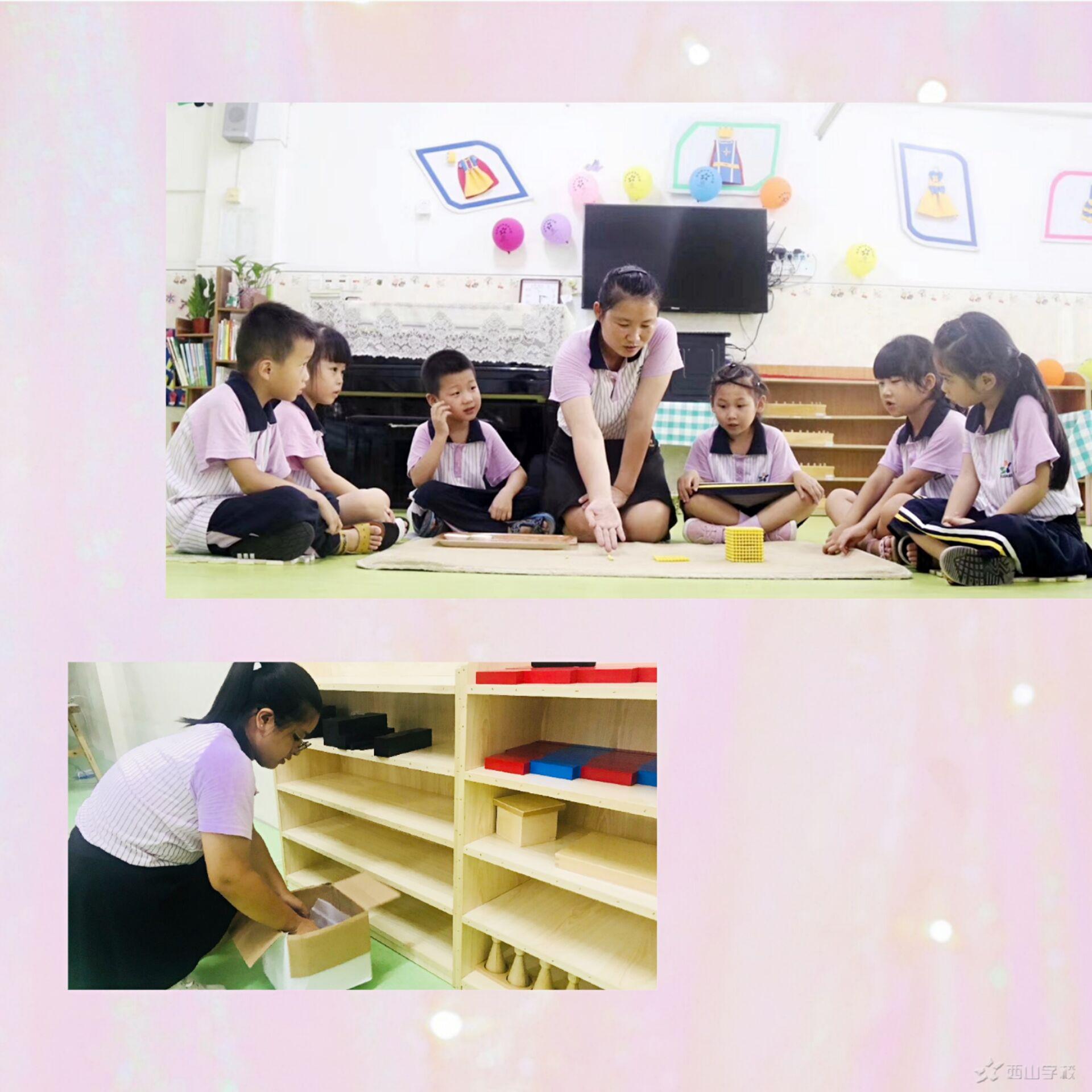 未雨绸缪,再续新篇 ——福清西山学校幼儿园迎新纪实