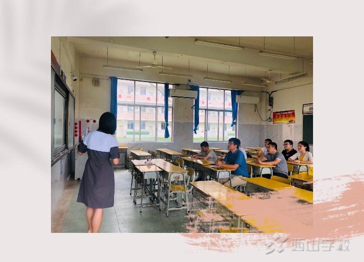 交流碰撞,至臻完善——江西省西山学校初中部召开STEAM课程研讨会