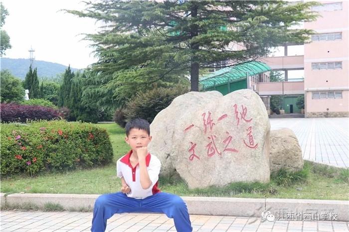 【喜报】江西省西山学校初中部运动健儿在省篮球、足球比赛中再获佳绩