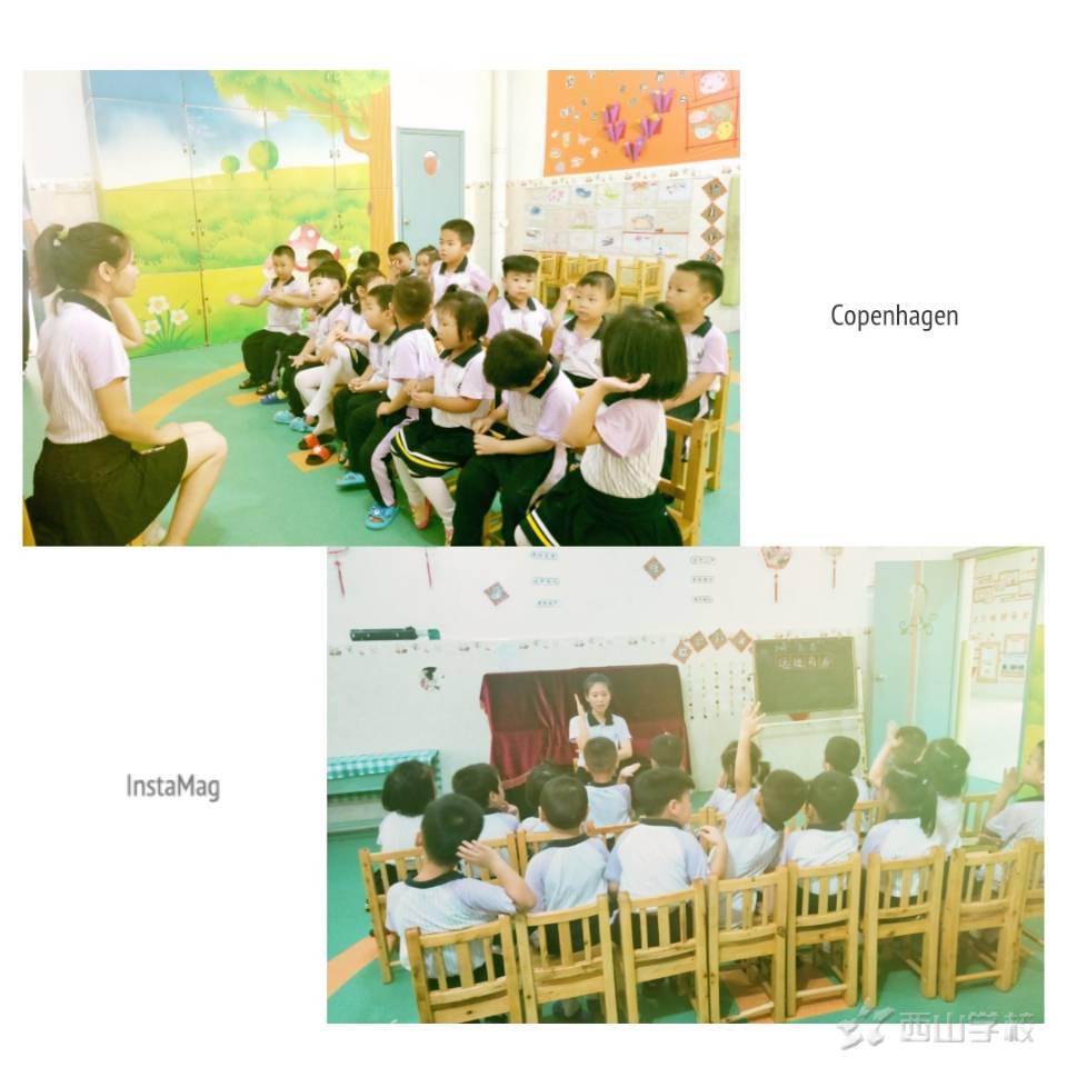 安全第一,快乐启航——福清西山学校幼儿园康康一班