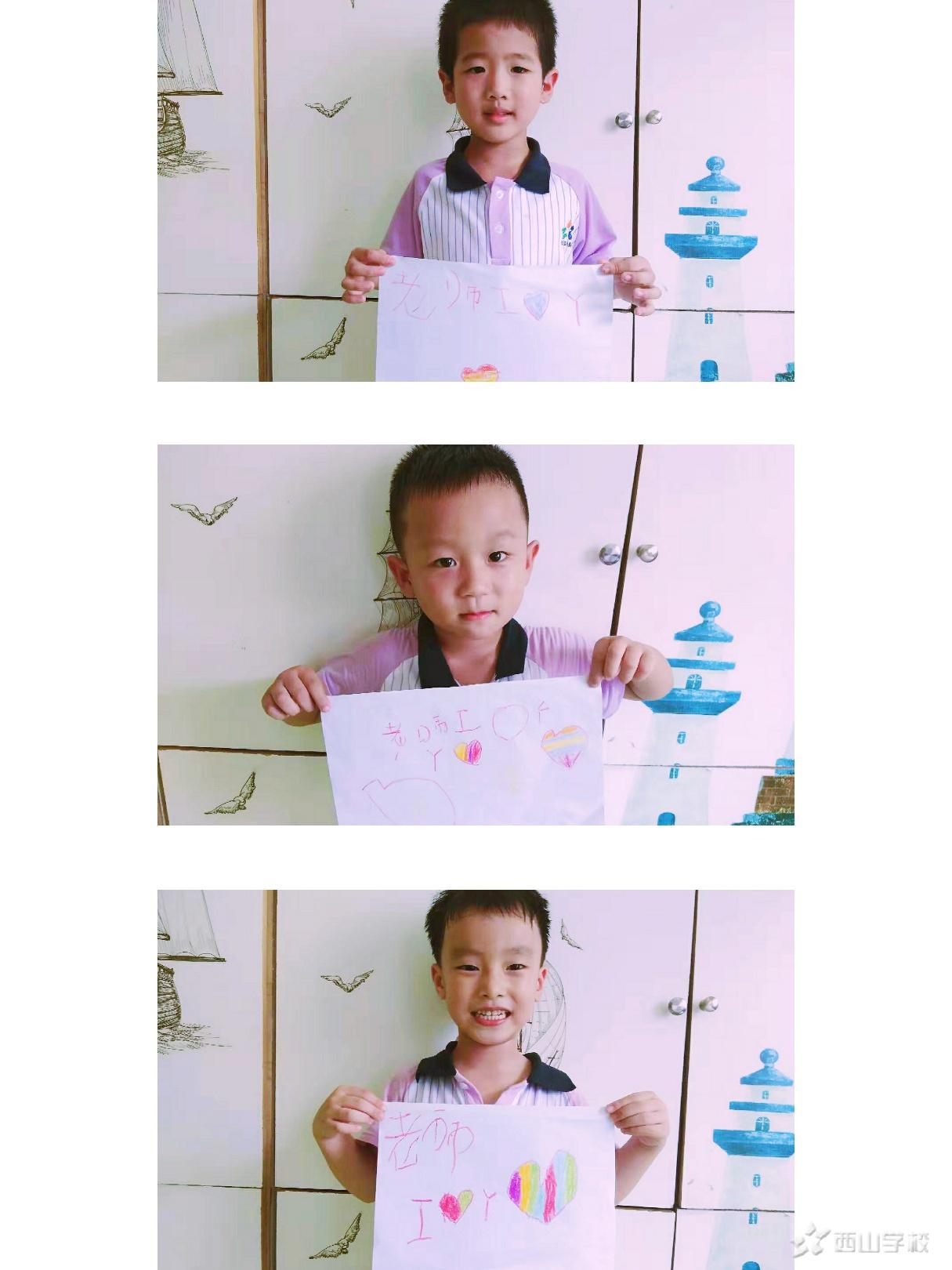 爱与被爱,一年再一年——福清西山学校幼儿园蒙芽二班