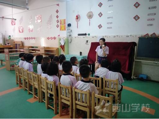 好时节,大团圆——福清西山学校幼儿园康康一班