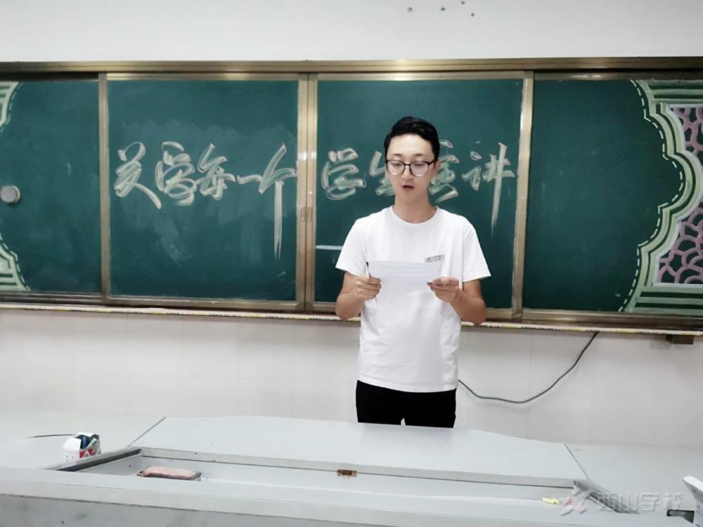 """福建西山学校小学部举行第十一届""""关爱每一个学生""""演讲初赛"""