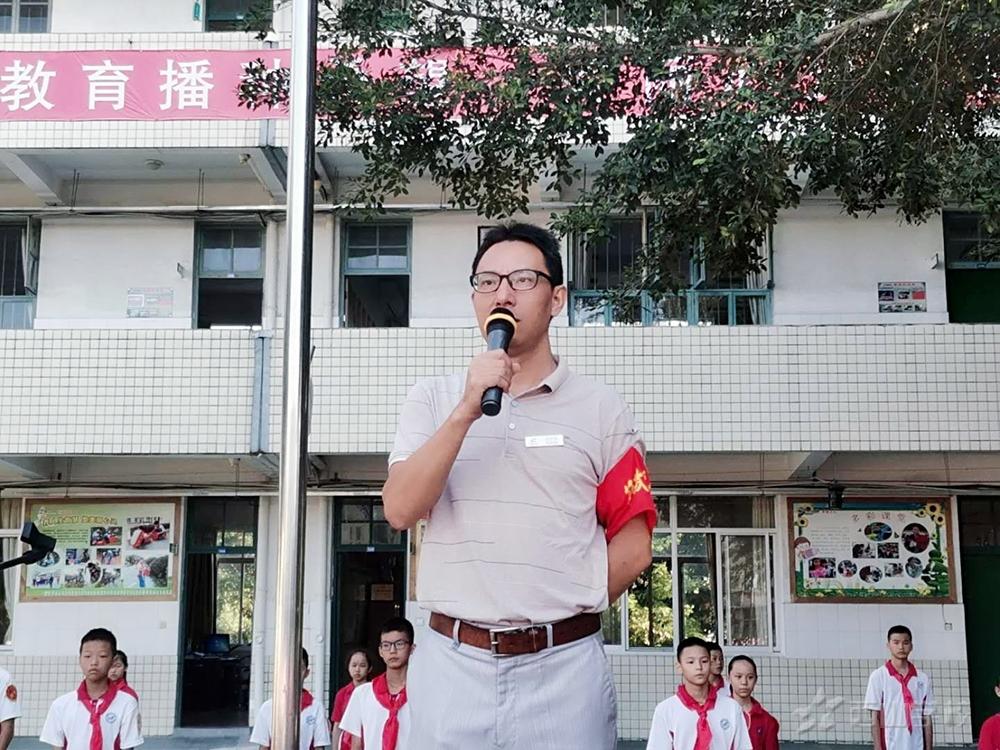 我爱科学——福建西山学校小学部2019-2020学年上学期第四周国旗下讲话