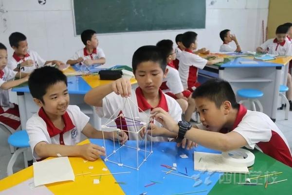 课改常态下,看西山学校如何坚持践行课改?