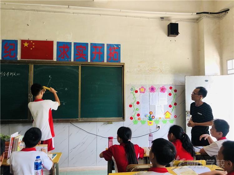 示范引领,深化课改——西山学校初中部课改示范课活动圆满结束