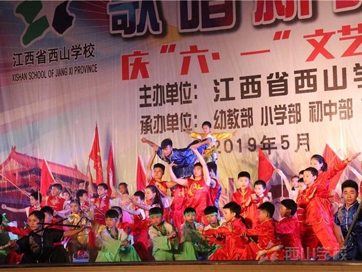 """【视频】武术《咱们西山人》--""""歌唱新时代""""大型文艺晚会节目"""