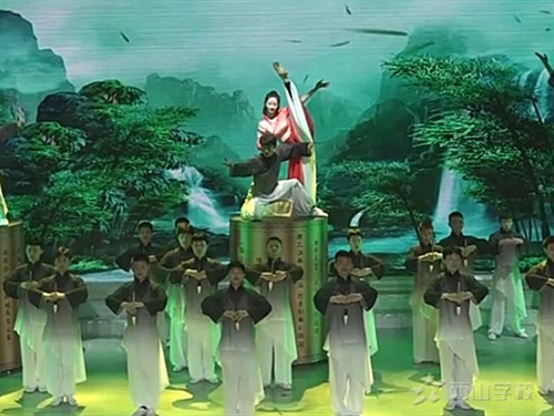 【视频】 西山表演节目创意武术:《墨香书韵》